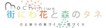 00machiniwa_logo